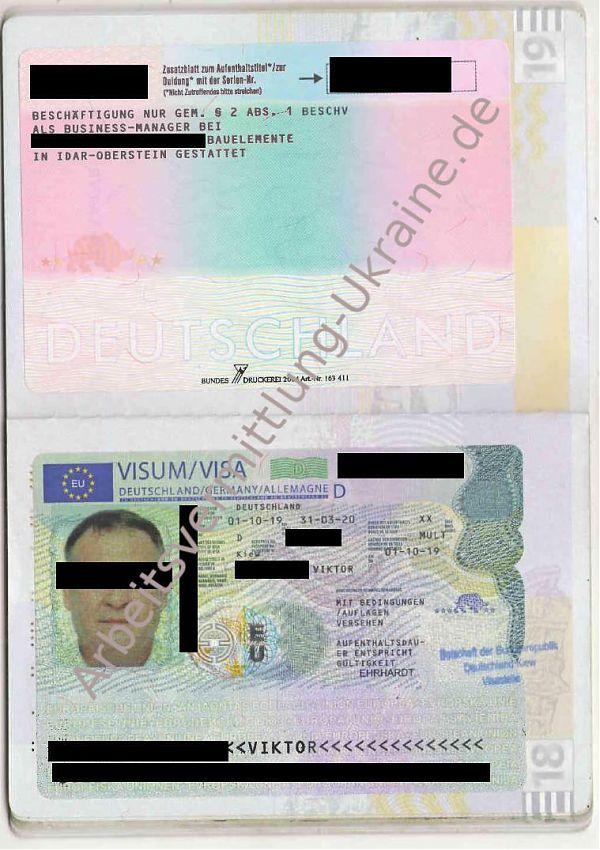 Bluecard-Visum eines Ukrainers als Business-Manager in Idar-Oberstein / виза Голубая карта для украинца как бизнес менеджер для работы в Идар-Оберштайне в Германии / віза блакитна карта для українця як бізнес менеджер для роботи в Ідар-Оберштайн у Німеччи