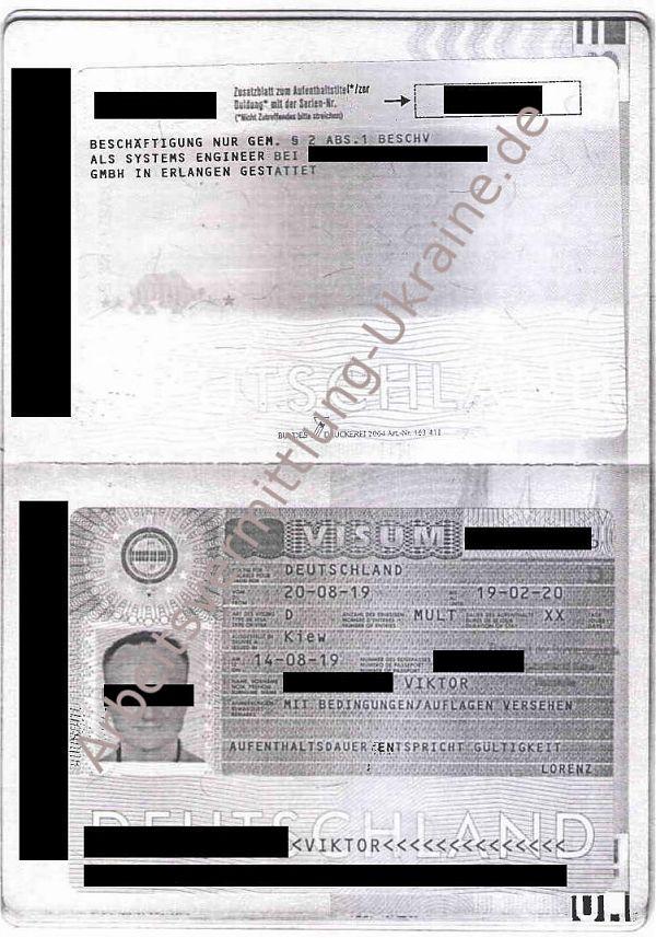 Bluecard-Visum eines Ukrainers als Systems Engineer in Erlangen / виза Голубая карта для украинца как системный инженер для работы в Эрлангене в Германии / віза блакитна карта для українця як системний інженер для роботи у Ерлангені у Німеччині